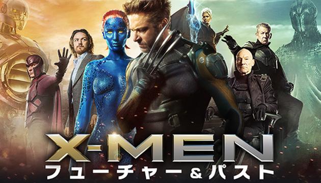 「X-MEN フューチャー&パスト」 Webプロモーションムービー
