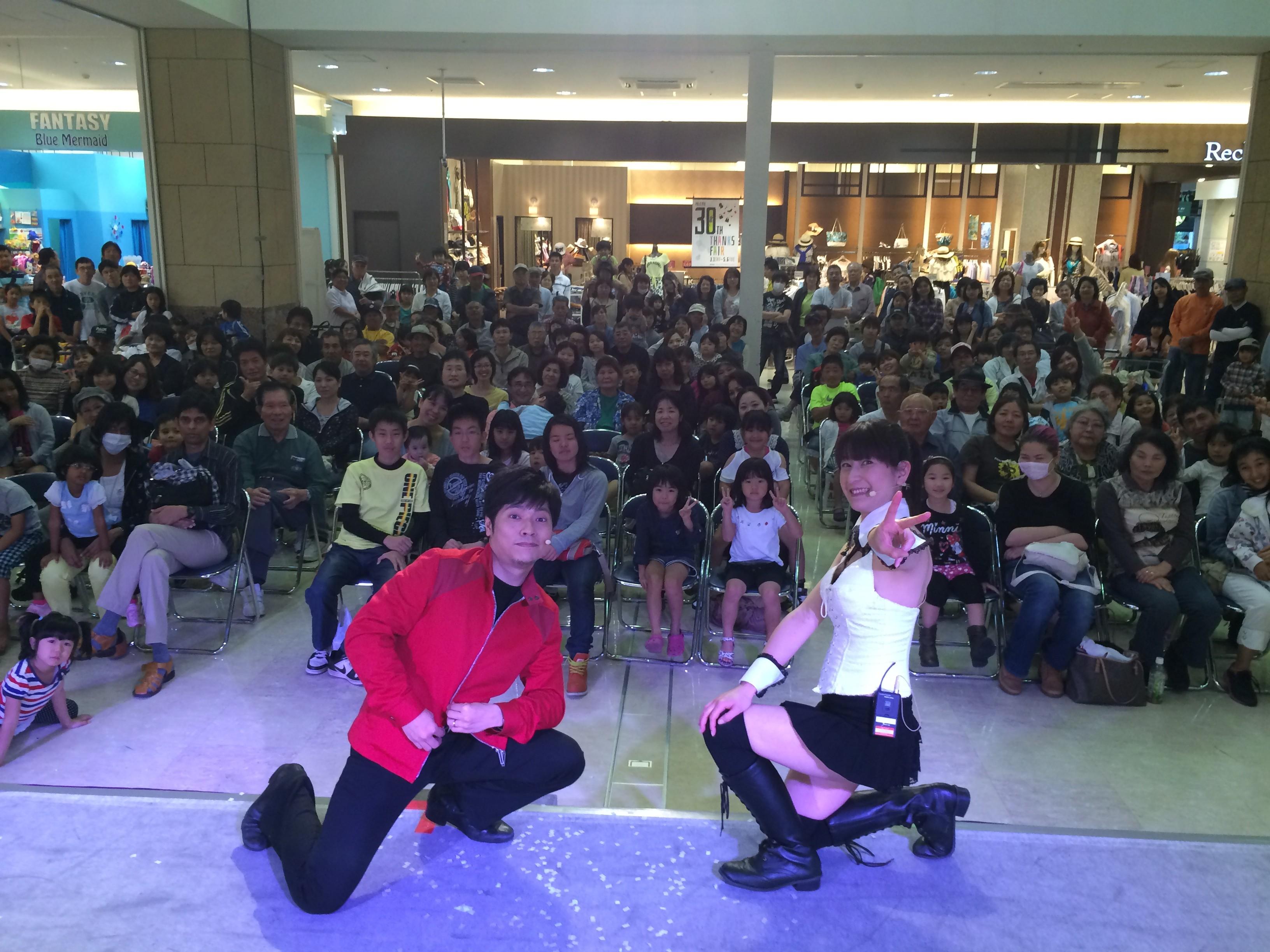 沖縄・サンエーステージイベント