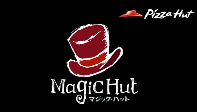 「ピザハット」CMマジックコンサルタント&演出&出演【2015】