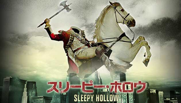 header_sleepyhollow2