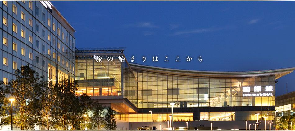 ロイヤルパークホテル ザ 羽田 カウントライブイベント