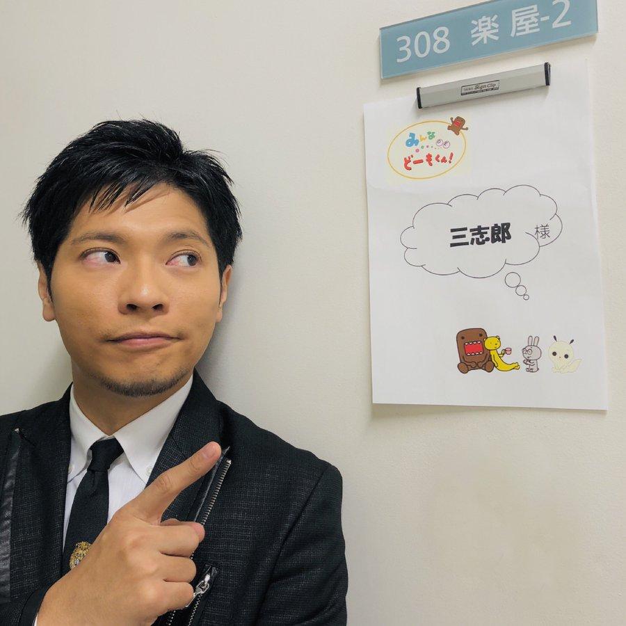 NHK BSプレミアム 「みんなDEどーもくん」出演