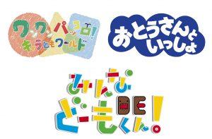 横浜・八景島シーパラダイス | 大晦日カウントダウンショー